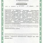 serf1-724x1024