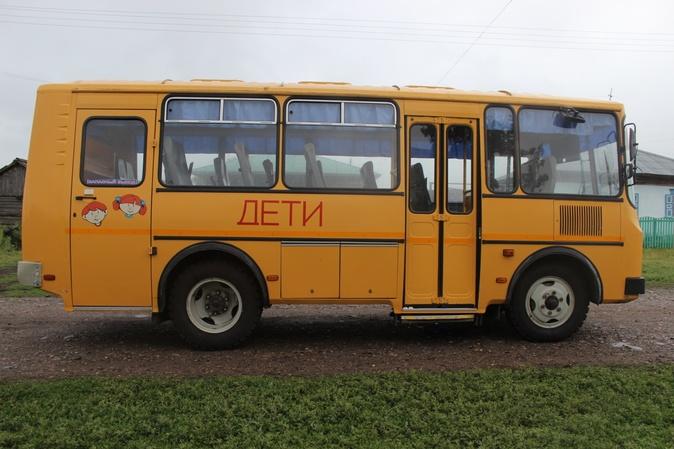 автобус дети