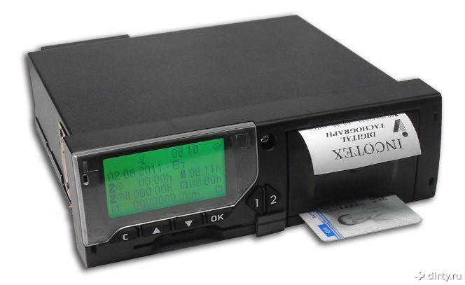 VLUU L210  / Samsung L210